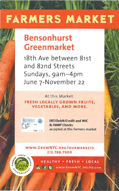 Bensonhurst Greenmarket @ 18th Avenue between 81st and 82nd Streets | New York | United States